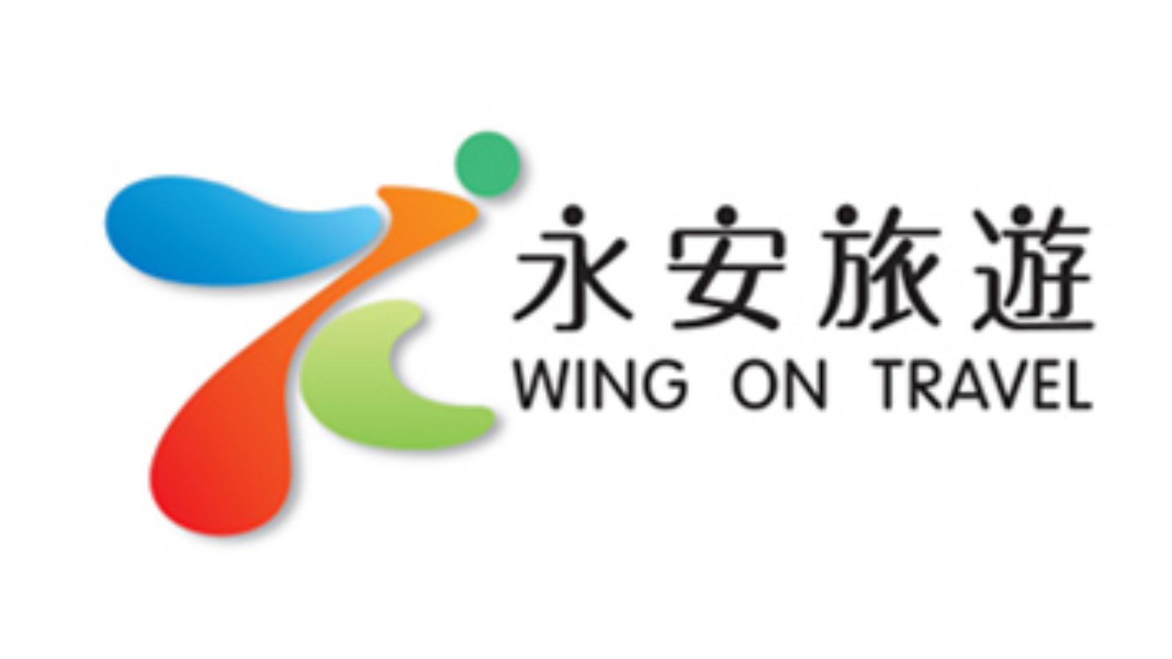 logo-wingon
